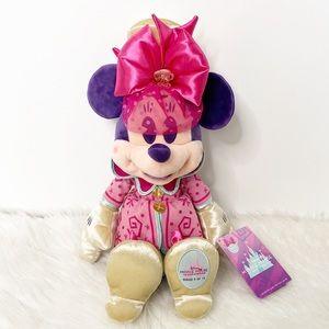 Disney Minnie Main Attraction Mad Tea Party Plush